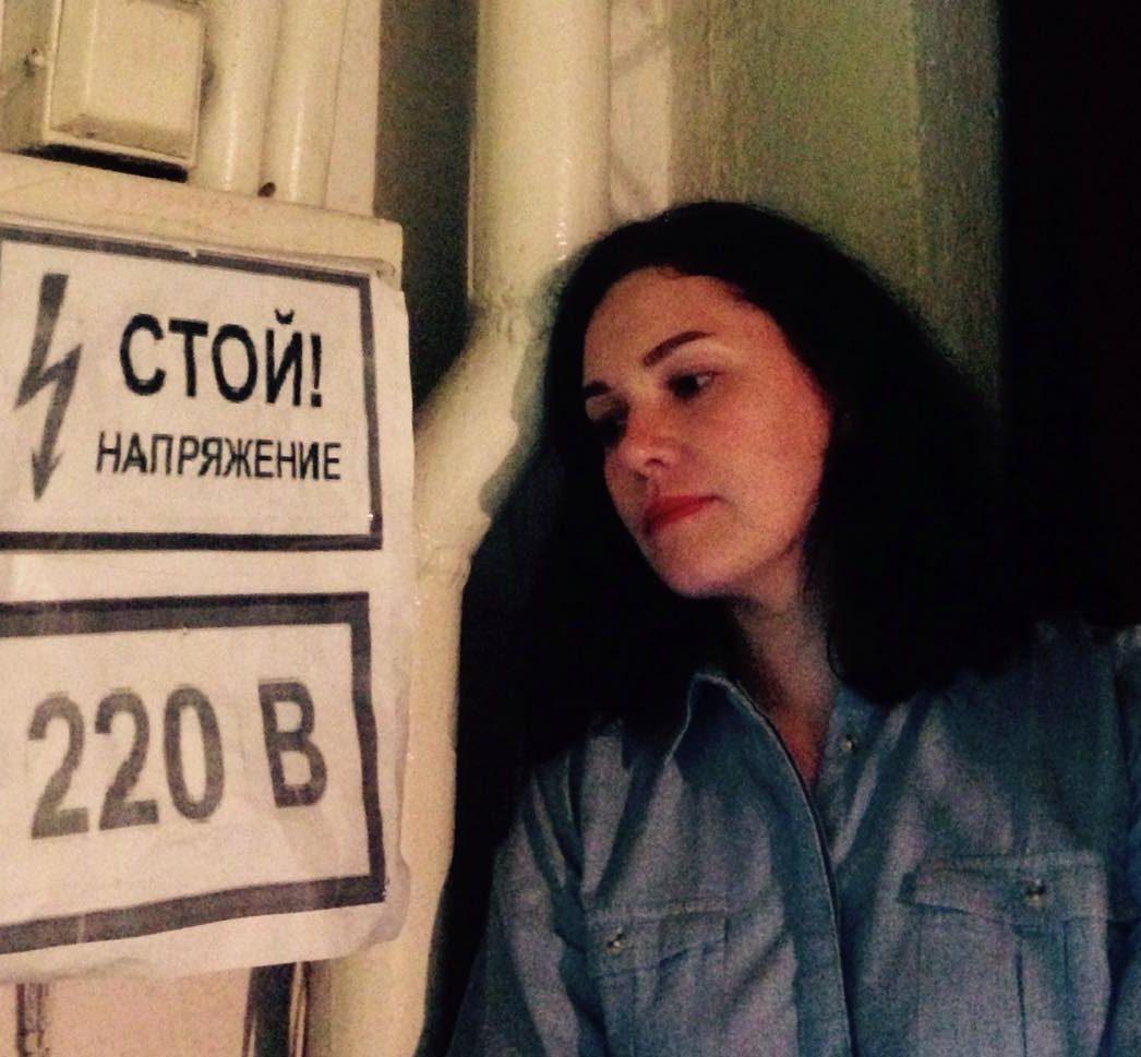 Люба Ільницька